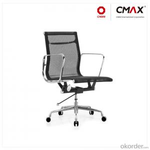 Modern Office Chair Mesh/PU Leather CMAX-CH020B