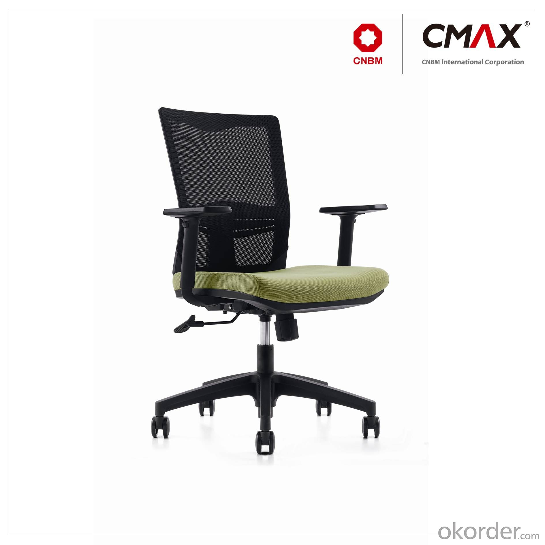 Modern Computer Mesh Office Chair Cmax-CH133B
