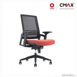 Modern Computer Office Chair Mesh/PU Cmax-CH-Gt001b