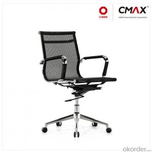 Modern Office Chair Mesh/PU Leather CMAX-CH021B