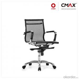 Modern Office Chair Mesh/PU Leather CMAX-CH021B