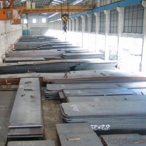 Hot Rolled Plate Steel 2016 New Desigh With Cheap Price