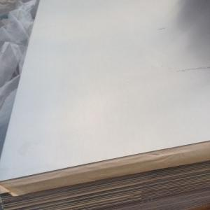 5052 Aluminum Sheet for Exterior Decoration