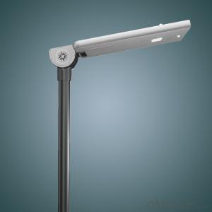 all in one solar powered street light with motion sensor and led  price list