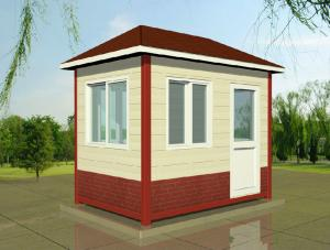 Prefabricated Sentry Box,Security House, Guard House with Affordable Budget