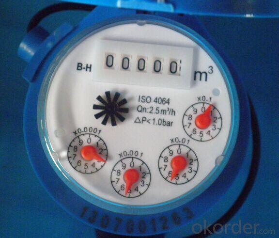 single jet dry type vane wheel cold water meter