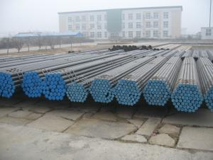 seamless steel pipes from CNBM China to you