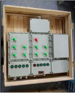 fiber optic distribution box/ explosion proof waterproof telephone junction box