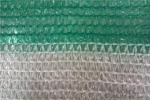 Sun Shade Net With Black Virgin Material From China Low Price