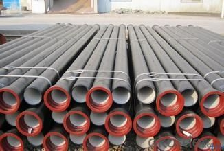 Ductile Iron Pipe of China Class EPDM ISO2531