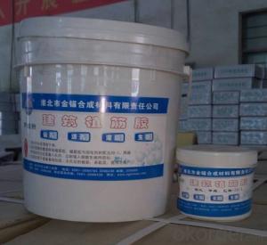 Planting bar glue Planting bar glue Planting bar glue Planting bar glue