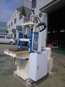 Vertical Injection Molding Machine Plastic Injection Machinery TA-400S