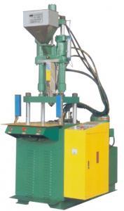 Vertical Injection Molding Machine JYT-300