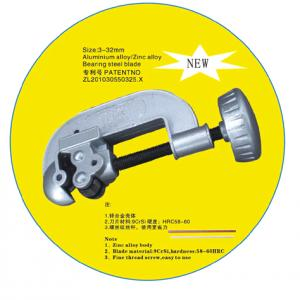 TUBE CUTTER SQ-MC-3-30-1Aluminium alloy /Zinc alloy