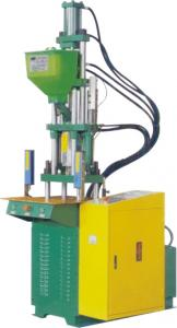 Vertical Injection Molding Machine JYT- 4S