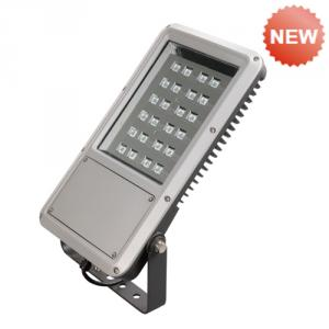 Aluminum alloy plate Flood Lighting TG-120S
