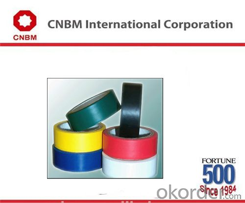 PVC Electrical Insulation Black/Yellow Adhesive Tape