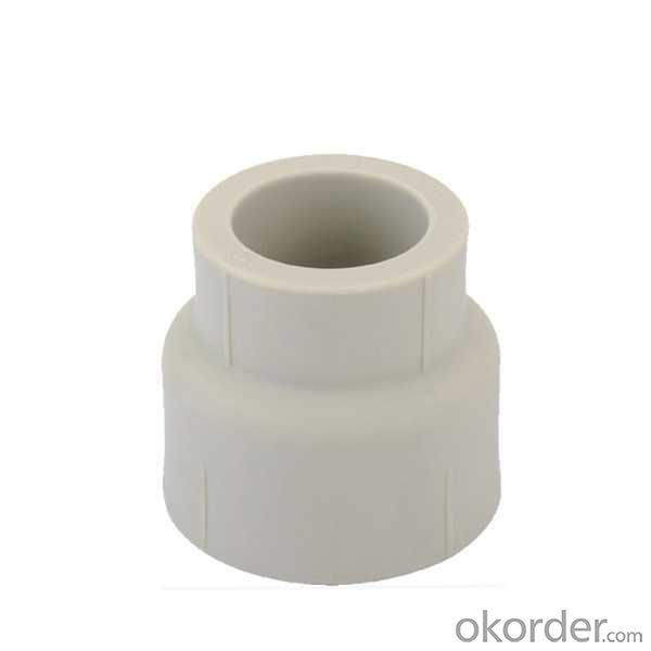 High   Quality  Reducer  Reducer  Reducer
