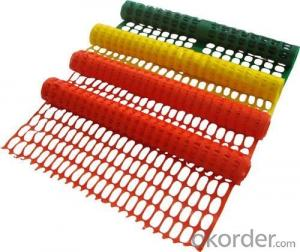 Deer Guard Fence, Extruded PP Deer Guard Netting