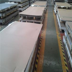 Cold Rolled Mirror Finish Prime Stainless Steel Sheet