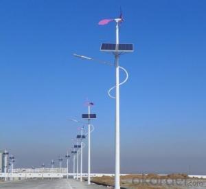 Wind-Solar Hybrid Street Lights