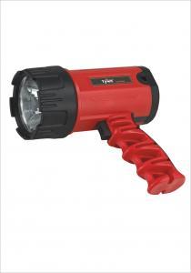 Spotlight   CR-1038C  Spotlight   CR-1038C