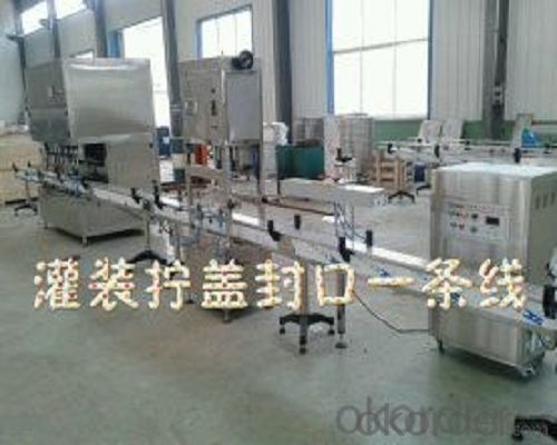 Filling  Covering Equipment/Filling  Covering Equipment