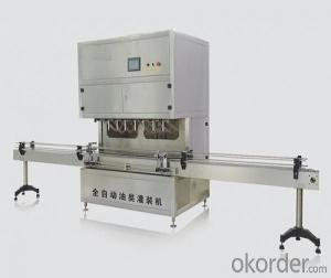 Lubricant Oil  Filling  Equipment/Lubricant Oil  Filling  Equipment