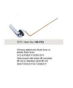 Toilet tank flush lever handle of side mount toilet lever