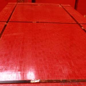 ZNSJ bamboo slab rubber bottom dieing china supplier