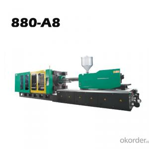LOG-880A8 Injection Machine QS Certification