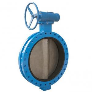 BUTTERFLY VALVE CENTER LINE-TYPE DUCTILE IRON DN50 - DN1000