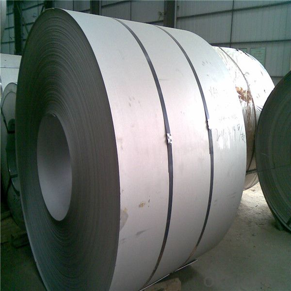 HR coil hot rolled steel coil prices from China