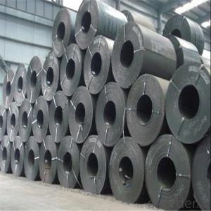 Steel coil price for hot rolled different grade