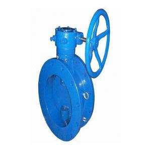 Butterfly Valve Standard Structure Butterfly Pressure Low Pressure