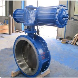 BUTTERFLY VALVE FLANGE DOUBLE ECCENTRIC DUCTILE IRON  DN80- DN1200