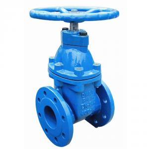 NON-RISING STEM WEDGE GATE VALVE DN40-DN600