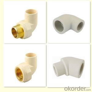 PPR Elbow 45 Degree Internal / External Pipe Fitting High Quality