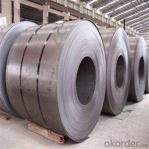 Hot rolled steel sheet coil for sale in stock