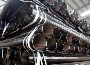 Seamless  pipe  of   various  materials  reasonable price