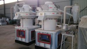 wood pellet mill  wood pellet making machine