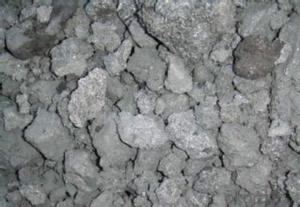 Calcined Petroleum Coke as Carbon Raiser