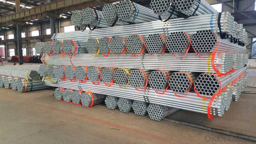 Galvanized welded  square rectangular tube