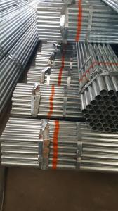 GI pipe price 5/8