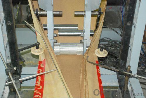Automatic Multi-Layer Valve Paper Bag Making Machine