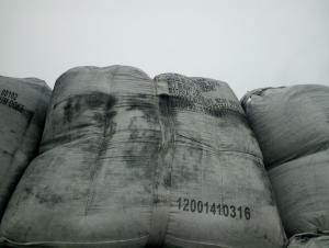Calcined Pitch Coke with Ash 0.5%max for Foudry Industry
