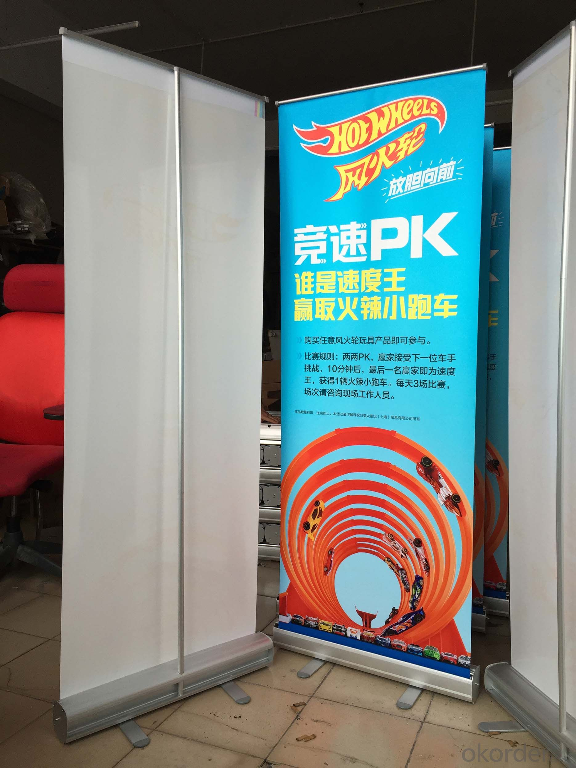 Exhibition Stand Roll Up : Buy bst cm roll up banner stand pull
