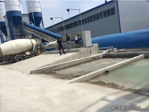 Concrete Rinsing & Separating Maching from CNBM