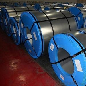 Hot Rolled Coils, Steel Coils From China, Hot Rolled Steel Coils