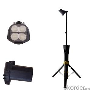 ABS plastic black for remote area light with tripod rescue equipment model 5JG-829-24W